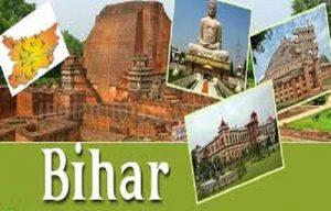 Bihar- Ribbon blender manufacturer